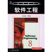 软件工程(英文版・第8版)