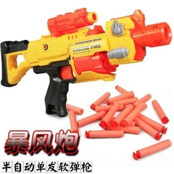 儿童电动玩具枪暴风炮电动软弹枪