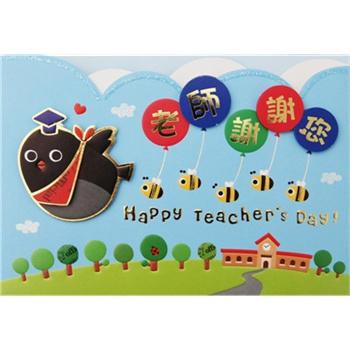 教师节送老师创意礼物礼品图片