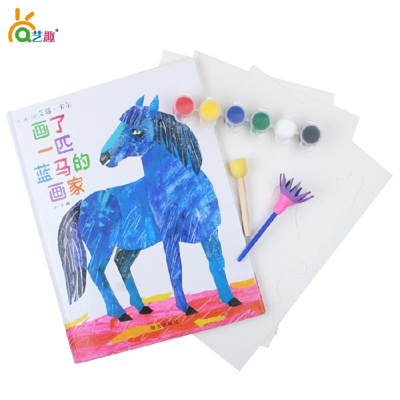 【其它手工diy】艺趣玩绘本幼儿园绘本材料包儿童diy