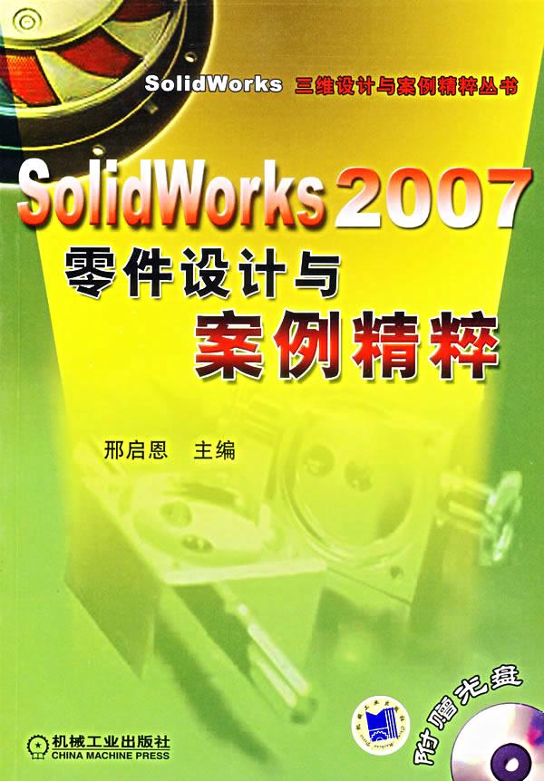 sw331封面