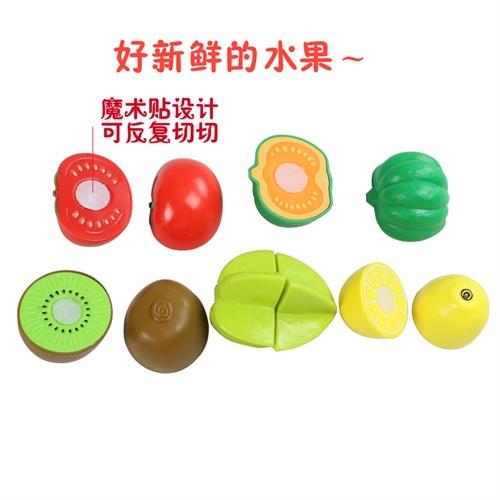 水果蔬菜切切看切水果玩具