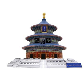 3d纸模型天坛祈年殿纸模型图纸世界著名建筑