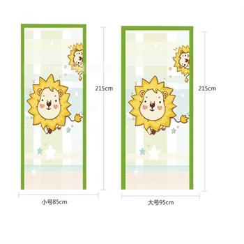 可爱狮子 儿童房室内门装饰墙贴纸