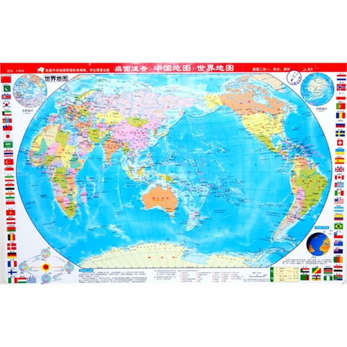 桌面速查中国地图*世界地图
