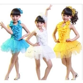 拉丁舞服装儿童价格,拉丁舞服装儿童 比价导购 ,拉丁舞服装儿童怎
