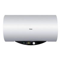 Haier/海尔 ES50H-Q1(ZE) 电热水器 50升 数字显示温度 三档加热
