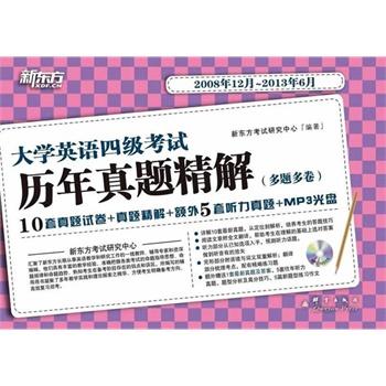 ...东方网络课程及30元代金券 附mp3 2008年12月 2013年6月