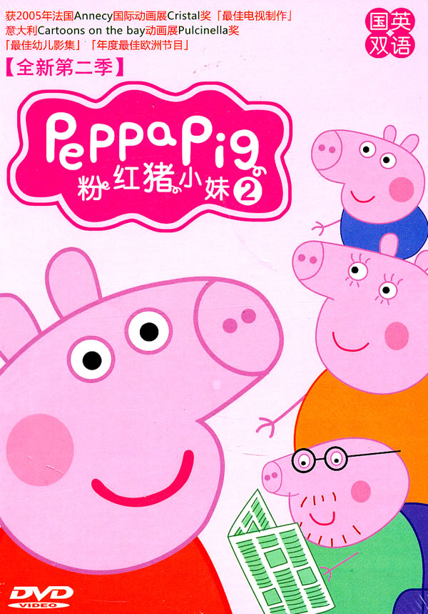幼儿光盘手工制作小猪