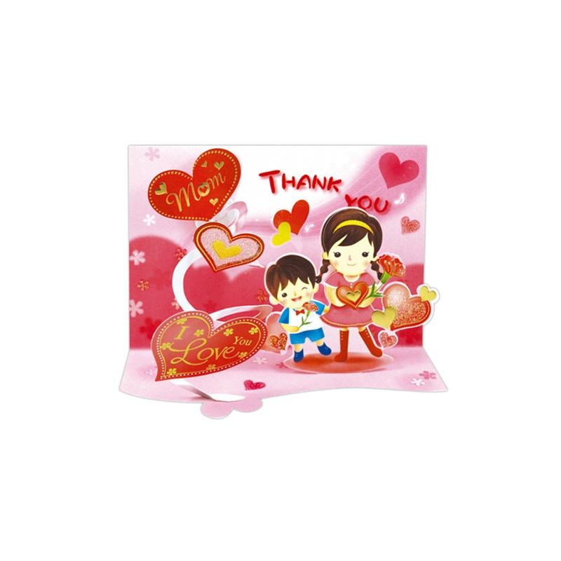 台湾四季 创意母亲节立体贺卡卡片 送妈妈礼物祝福卡红心 批发
