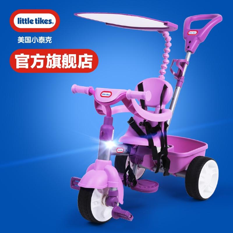 儿童三轮车自行车