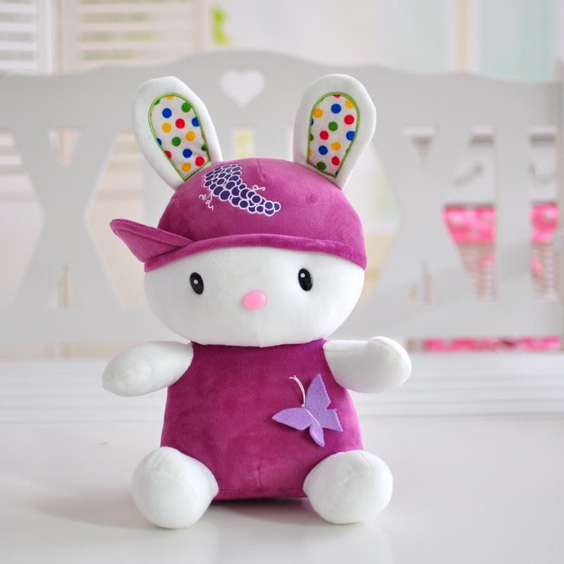 【包邮水果兔子可爱公仔毛绒玩具小白兔布娃娃玩偶