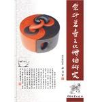 紫砂茗壶文化价值研究