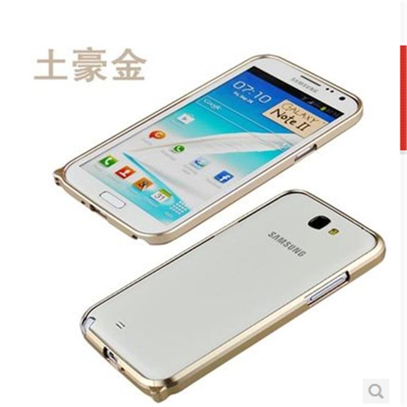 三星note2金属边框n7108 n719手机壳 7102 n7100保护套 包邮 全网.