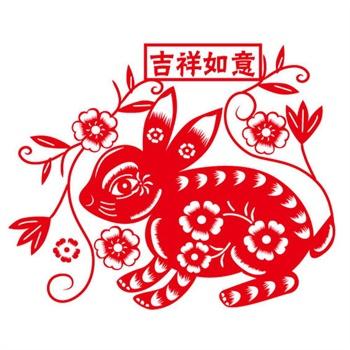 [当当自营] 宜尚 窗花贴两联装吉祥如意剪纸兔