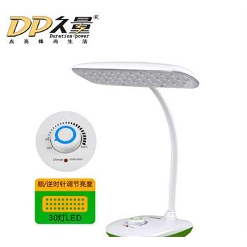 dp久量 led-670护眼学习阅读led台灯充电调光可折叠