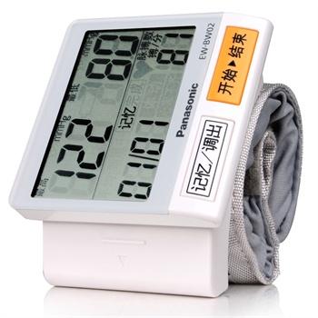 松下电子血压计手腕式血压仪ew-bw02