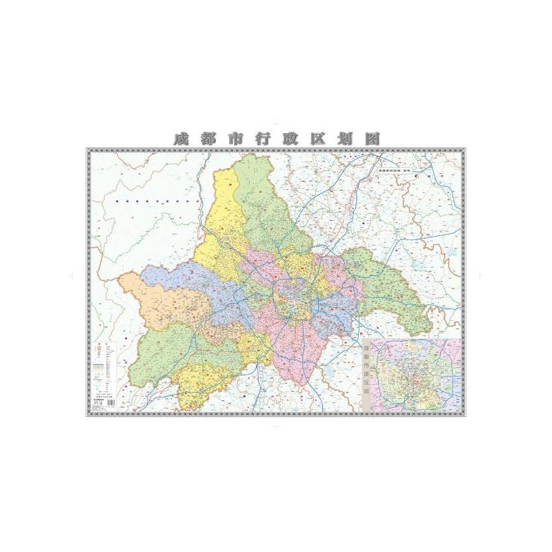 《成都市行政区划图》成都地图出版社_简介_书评_在线