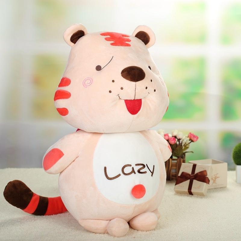 金洋创意可爱毛绒玩具老虎系列之lazy 老虎娃娃公仔 生日礼物_粉红色