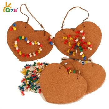 艺趣幼儿手工制作创意自制软木留言板心形可挂式儿童手工制作diy