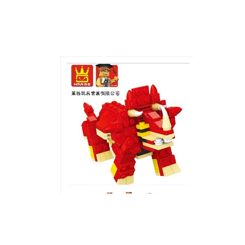 启蒙星钻乐高式拼插玩具恐龙系列