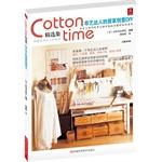 cottontime精选集:布艺达人的居家创意DIY