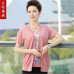 天伦奥琪 中老年女装 中老年妈妈装服装清凉夏装针织衫ZS6601