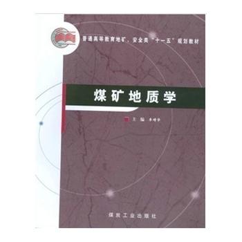 No.290727 农业地质学 出版不详 作者不详