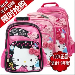 kitty儿童小学生书包休闲护肩双肩包背包女生
