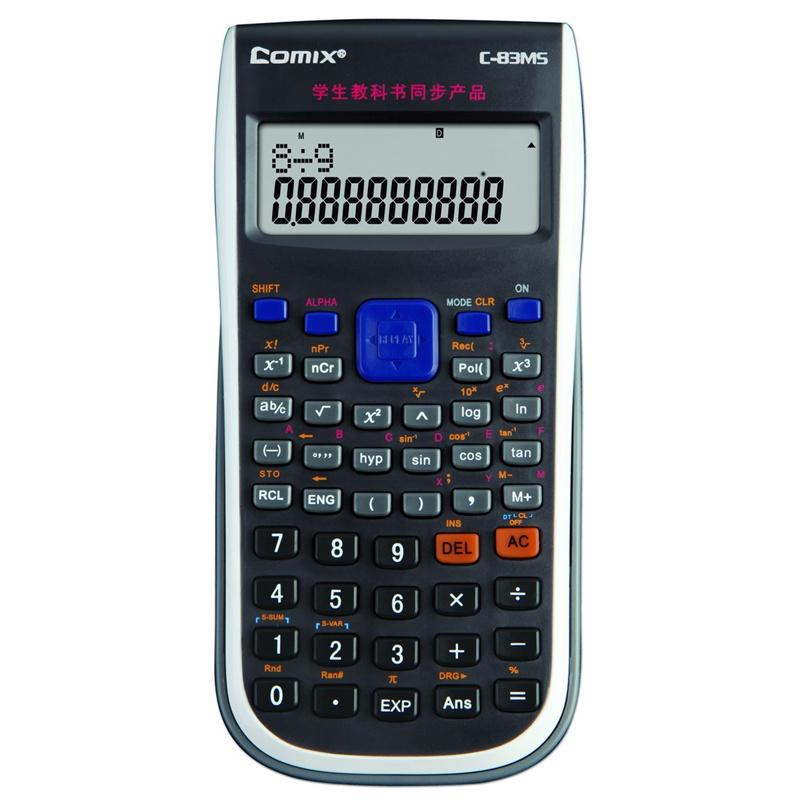 Comix 齐心 函数计算器 C-83MS 深蓝 ¥18