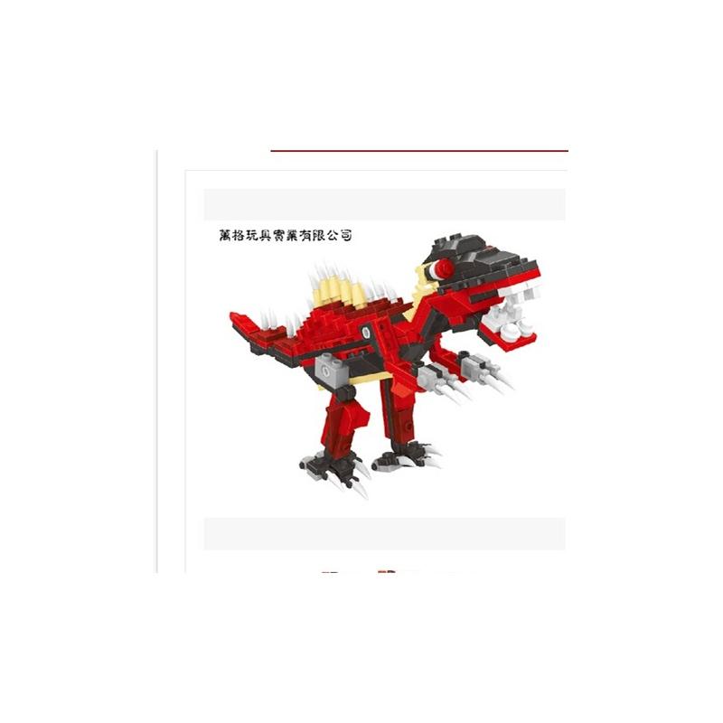 正品万格积木 启蒙星钻乐高式拼插玩具恐龙系列