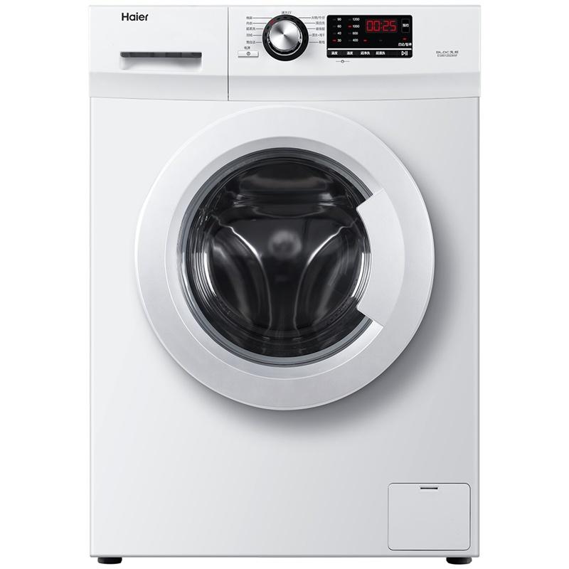 8公斤超薄大容量筒自洁滚筒洗衣机
