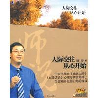 【NLP压力化解】胡邓博士、NLP压力面对面之压力的化解