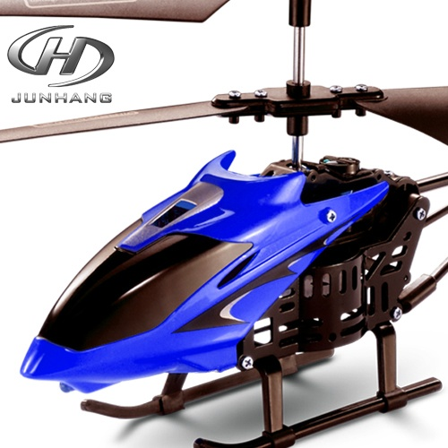 5通电动无线遥控飞机耐摔模型玩具包邮正品男孩