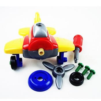 仙宝 拆装玩具