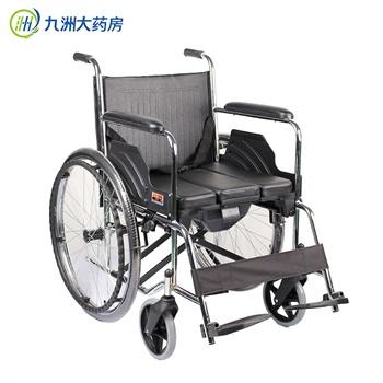 舒适康手动轮椅sgm-90可折叠带马桶座便老人轮椅车 残疾人助行器