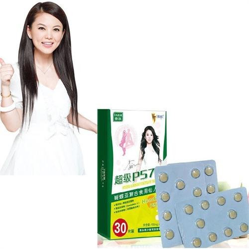 李湘p57多少钱_【买1送4】泰尔维亭 超级p57正品官网 官方旗舰店李湘