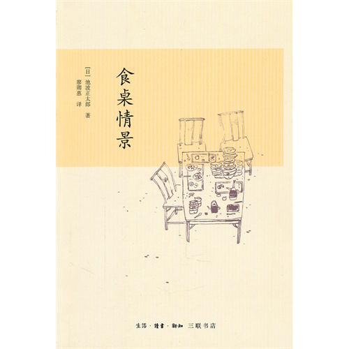 2011读书笔记28:喝蛤仔萝卜丝汤的杀手 - mp - 日影庐书影话