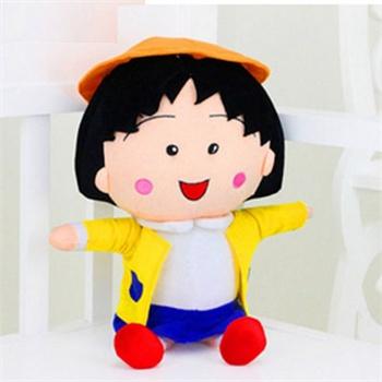 喜悠悠xiyouyou 樱桃小丸子公仔 可爱创意毛绒玩具玩偶布娃娃 生日