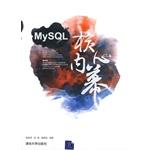 MySQL核心内幕读后感_评价_好不好 - 坏坏蓝眼睛 - 坏坏蓝眼睛