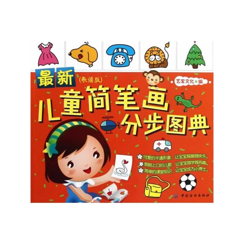 50 学画油画棒:可爱动物篇 中国纺织(儿童绘画技 8.
