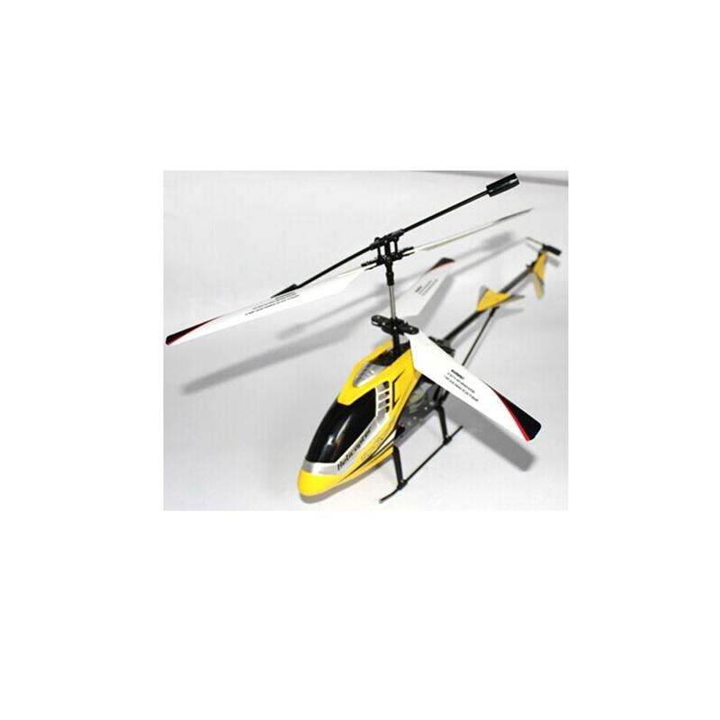 暴龙k907耐摔遥控直升机 3.5通道充电遥控直升飞机航模 儿童玩具_黄色