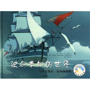 還原自由貿易的航海樂趣,探索真正的大航海時代《航海日記》評測