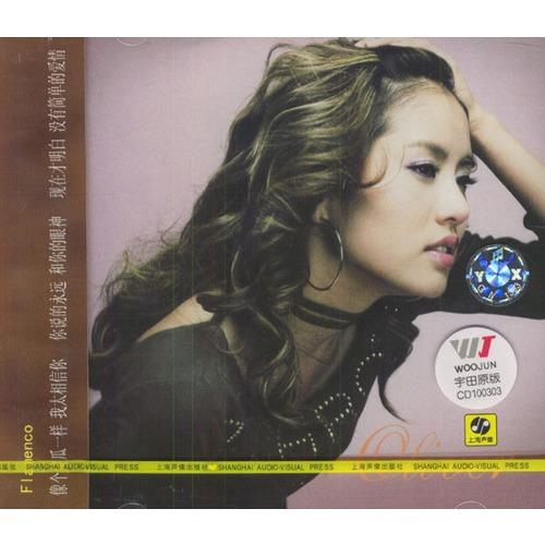 cd4060梦幻灯电路图
