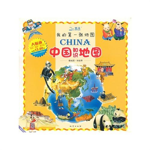 中国知识地图