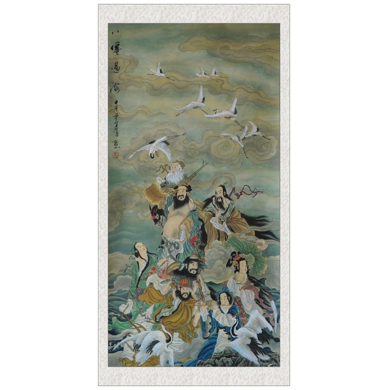 墨香阁 八仙过海 各显神通 竖幅 半手绘 风水画 四尺 水墨画 书画