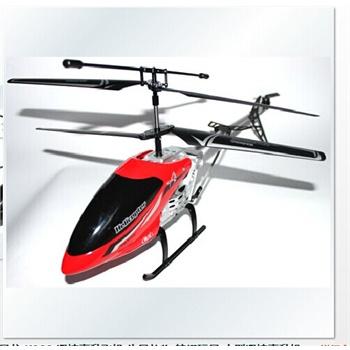 遥控直升飞机 生日礼物