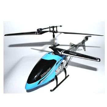 正品暴龙 k909 遥控直升飞机 生日礼物 航模玩具 大型
