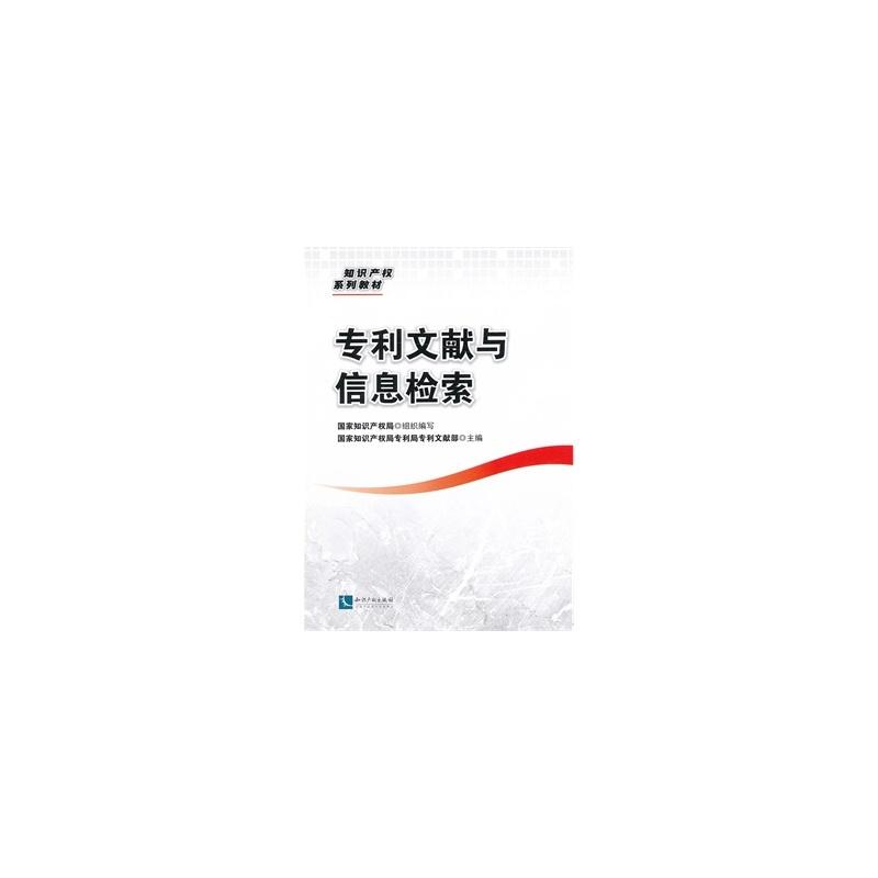 网站中获取中国专利数据库 望大侠教我