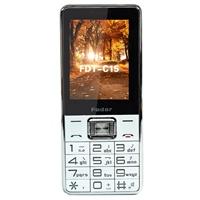 锋达通c15CDMA专业老年手机质量保证电信通讯
